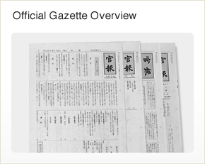 Official Gazette Overview