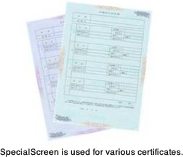 SpecialScreen is used for various certificates.